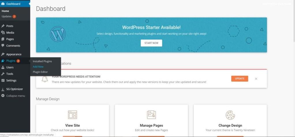 Customize Login Page With Custom Login Page Customizer Plugin