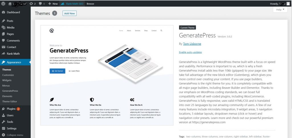 Installation Of WordPress Theme Using WordPress Admin